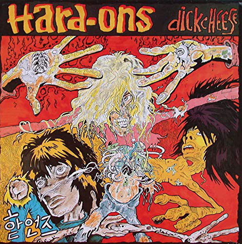 Hard-Ons, Dickcheese, LP